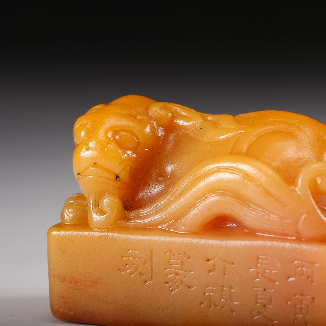 CHINESE SOAPSTONE CARVED BEAST SEAL - 7