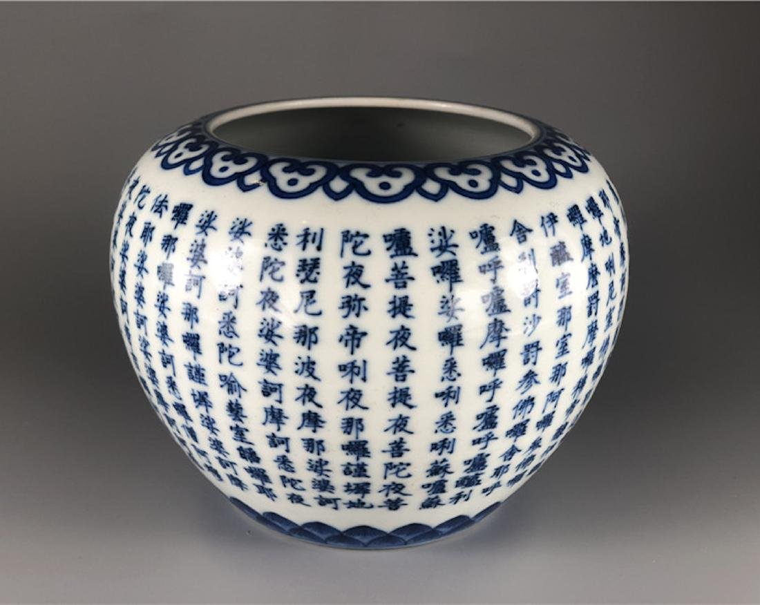 CHINESE BLUE WHITE PORCELAIN JAR WITH MARK