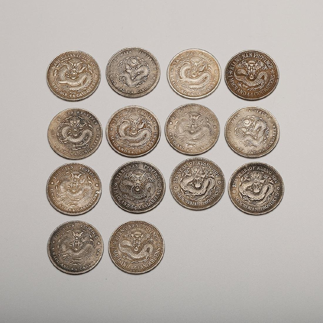 CHINESE SET OF 14 SILVER COINS