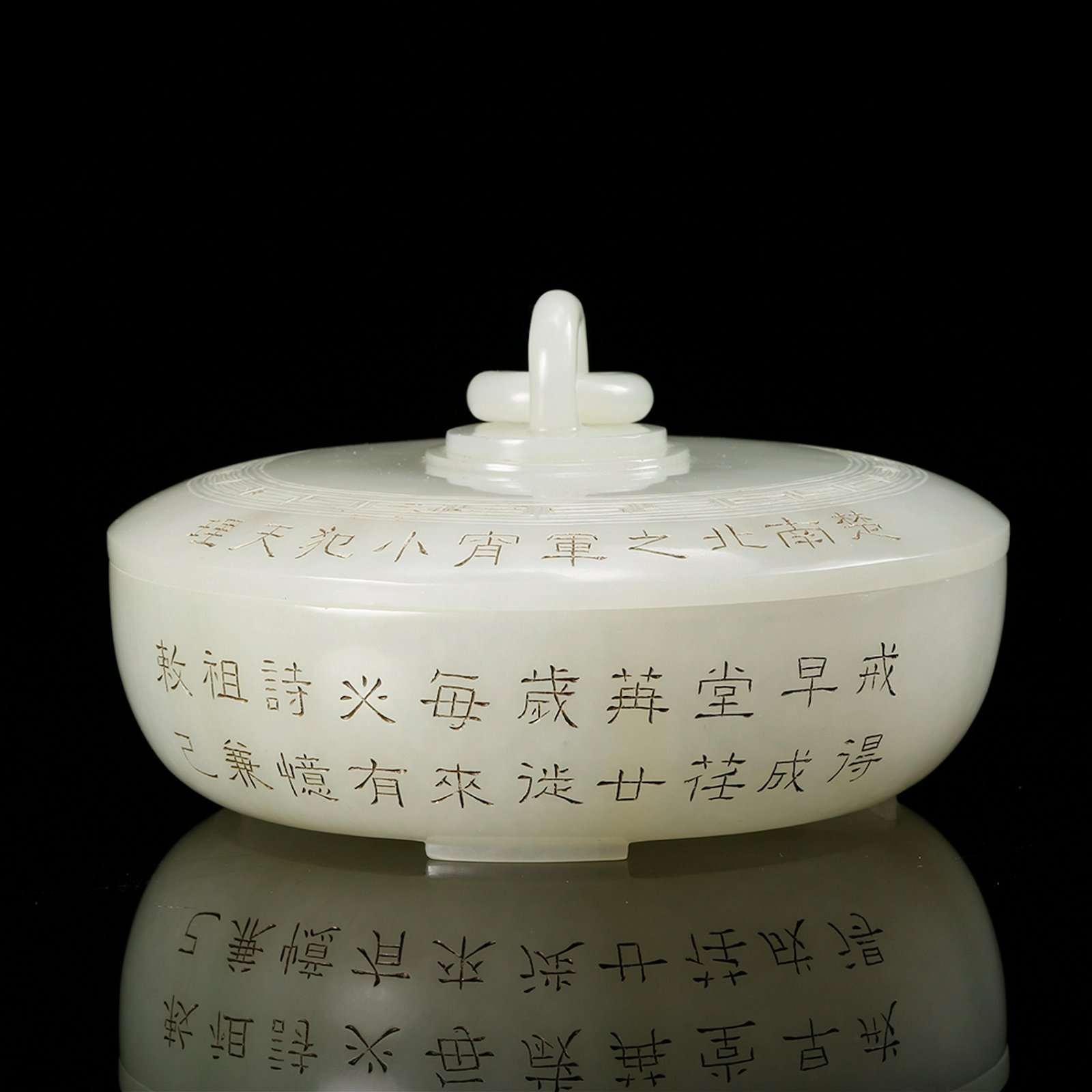 CHINESE WHITE JADE COVER BOX W. CALLIGRAPHY