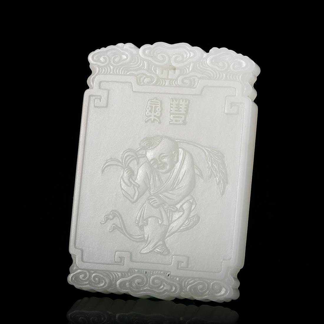 CHINESE WHITE JADE CARVED PLAQUE PENDANT