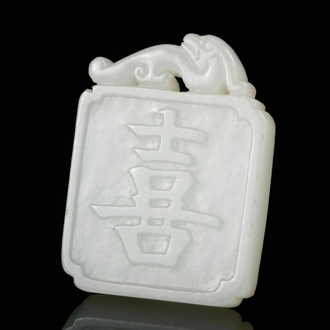 CHINESE WHITE JADE PLAQUE CARVED HAPPINESS