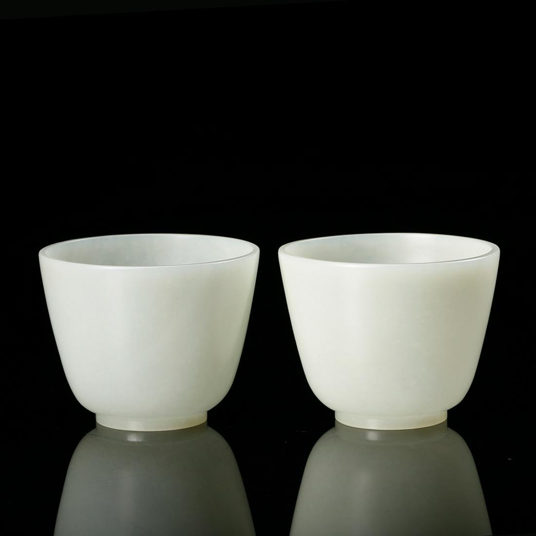 CHINESE WHITE JADE CUPS, PAIR