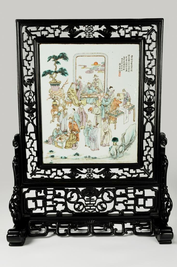 CHINESE QIANJIANG PORCELAIN PLAQUE TABLE SCREEN