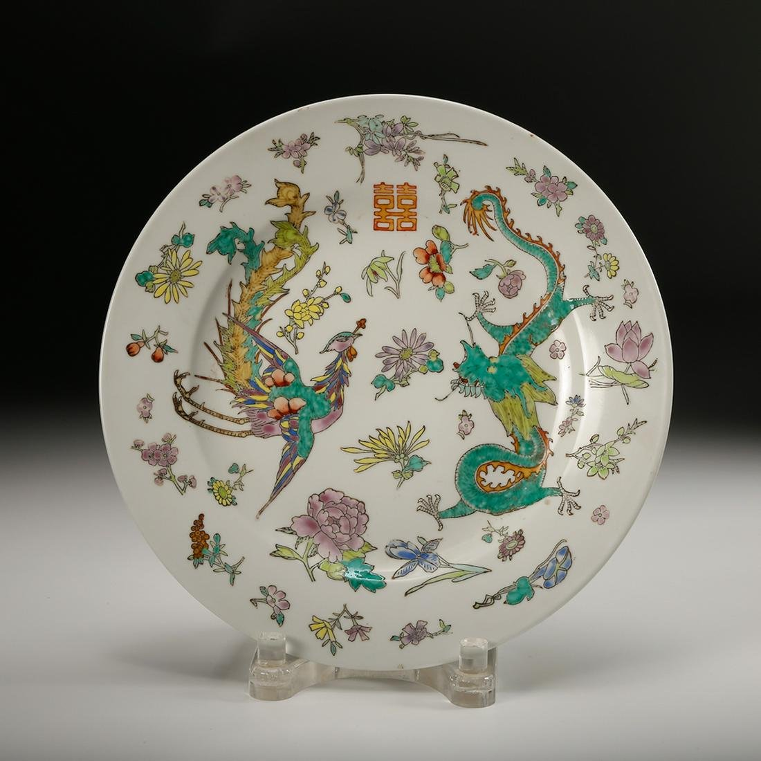 CHINESE FAMILLE ROSE PORCELAIN PLATE, QING DYNASTY