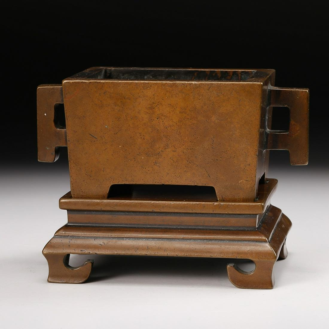 CHINESE BRONZE CENSER WITH STAND
