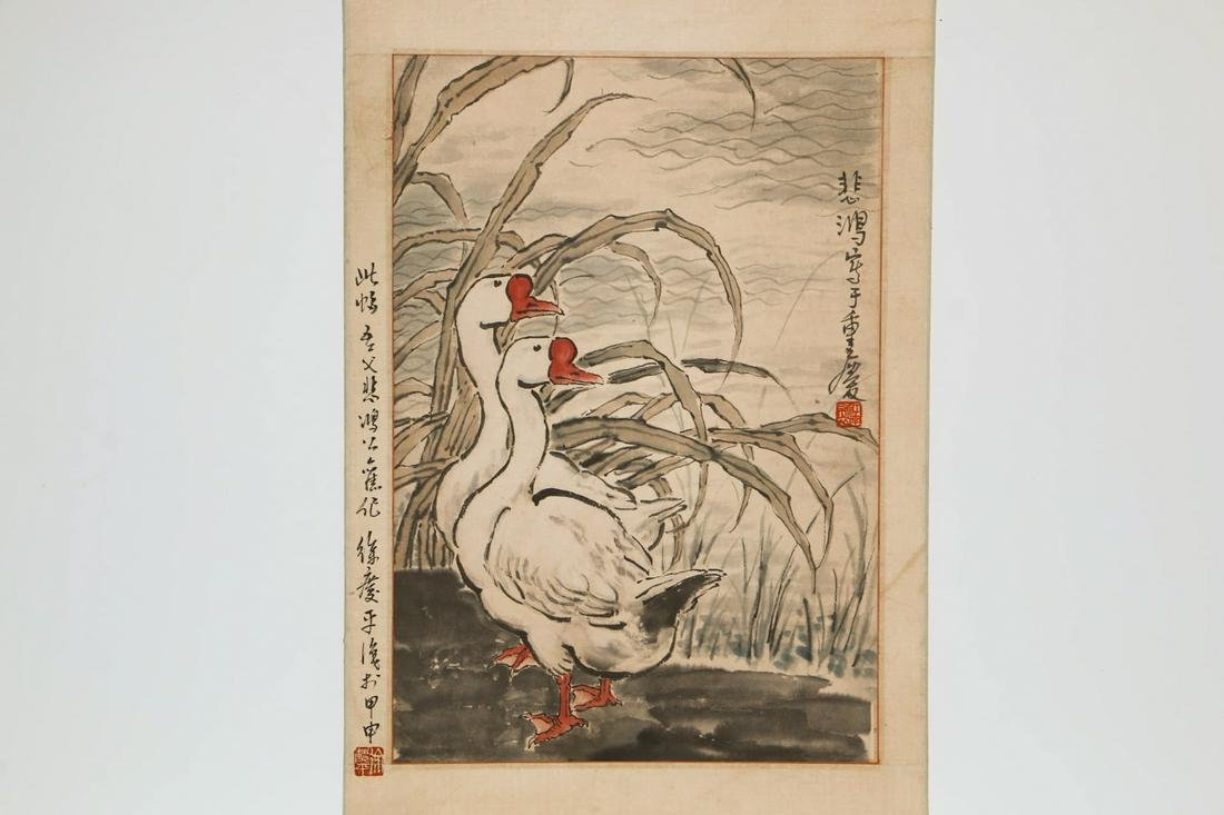 A Chinese Painting, Xu Beihong Mark