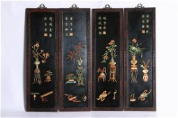 A Chinese Red Sandalwood Hanging Screen Inlaid with