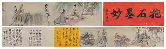 Chinese Long Handscroll Painting Of Scholars After Fu