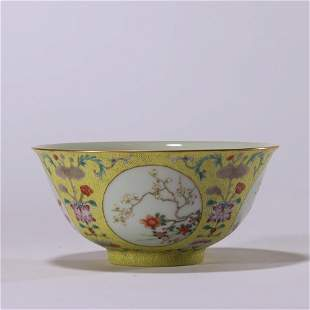 CHINESE FAMILLE ROSE PORCELAIN BOWL MARKED