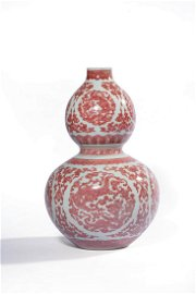 A BLUE AND UNDERGLAZE-RED DOUBLE-GOURD-FORM PORCELAIN