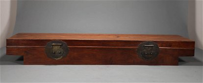 A FRAGRANT ROSEWOOD CASE