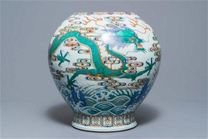 CHINESE FAMILLE ROSE DRAGON PORCELAIN JAR