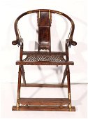 CHINESE HARDWOOD FOLDABLE CHAIR