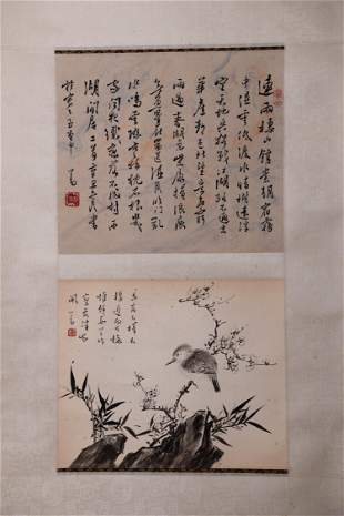 A Chinese Calligraphy And Birds Painting Paper Scroll,