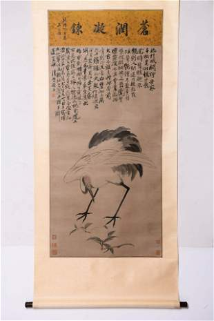 A Chinese Calligraphy And Crane Painting Paper Scroll,