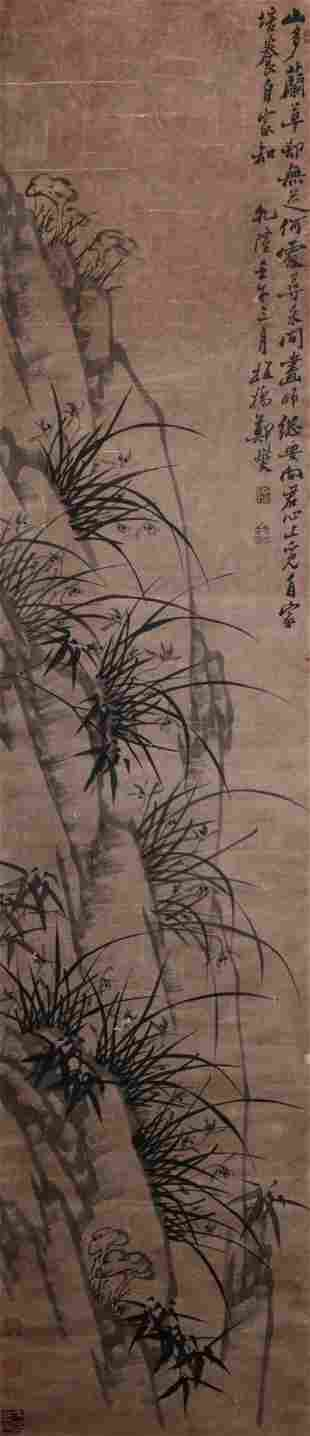 A Set Of Four Chinese Orchid And Stone Painting Paper