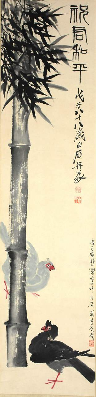 A Chinese Bamboo Painting Paper Scroll, Qi Baish And Xu