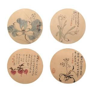 Zhang Daqian Round Fan Painting