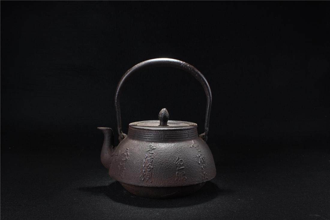 Iron cleaning kettle