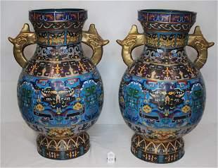 Pair of Cloisonn Urns with Dragon Handles Qianlong