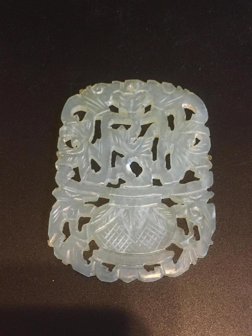 19th Qing Chinese Carved  Jade