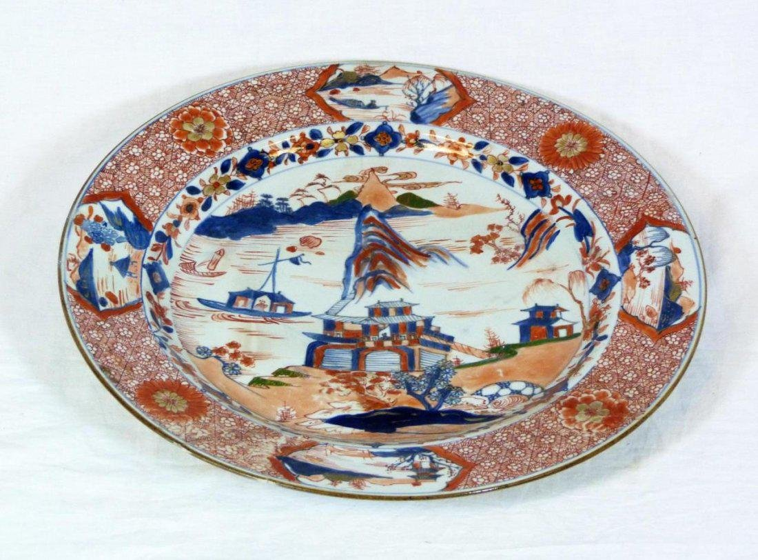 19th Antique asian IMARI PORCELAIN CHARGER
