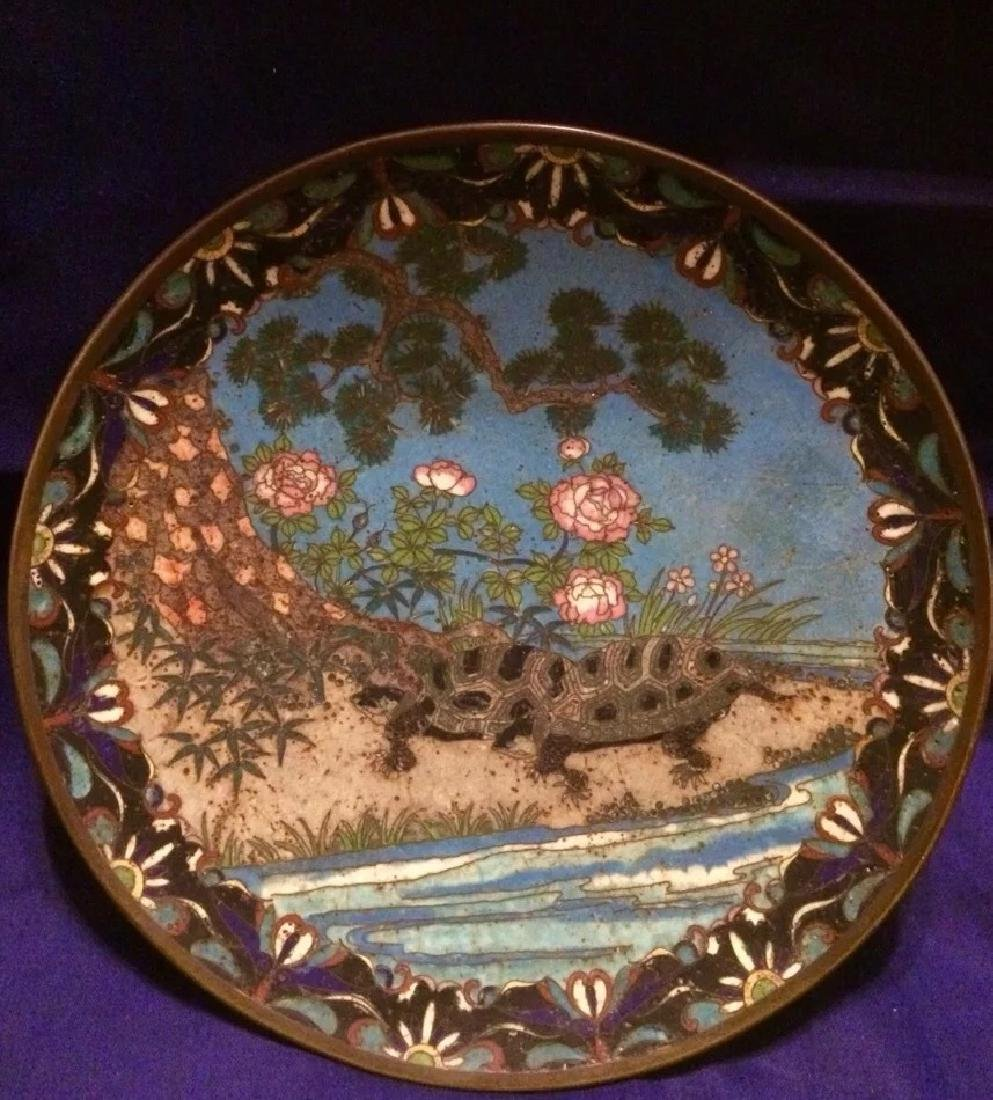 18th Antique Asian Cloisonne Turtle Plate