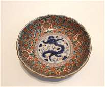 Qing dynasty Chinese famille rose procelain bowl