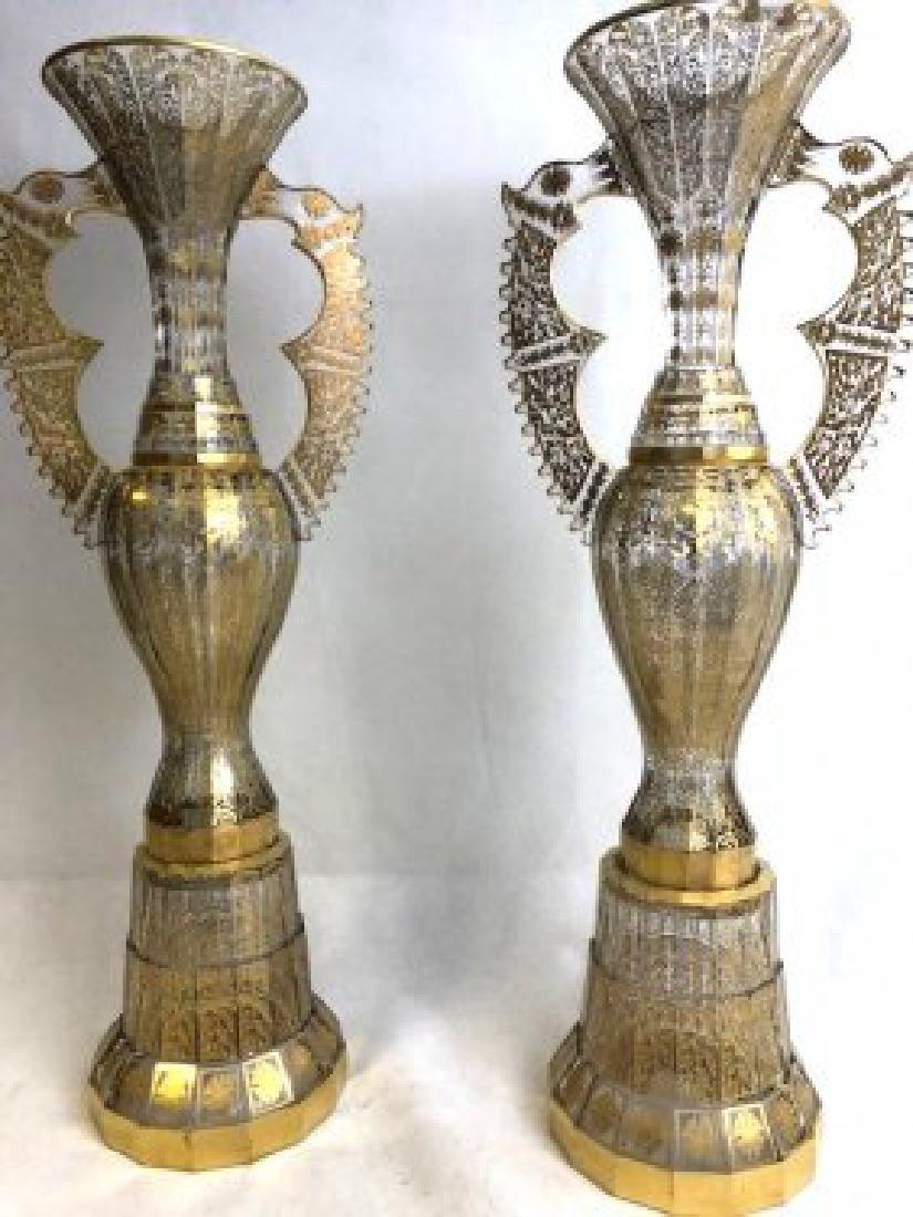 Super pair alhambra vase
