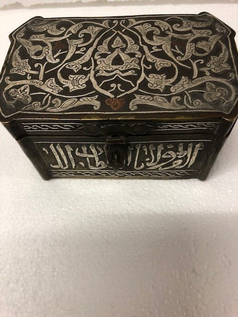 Islamic box Middle Eastern