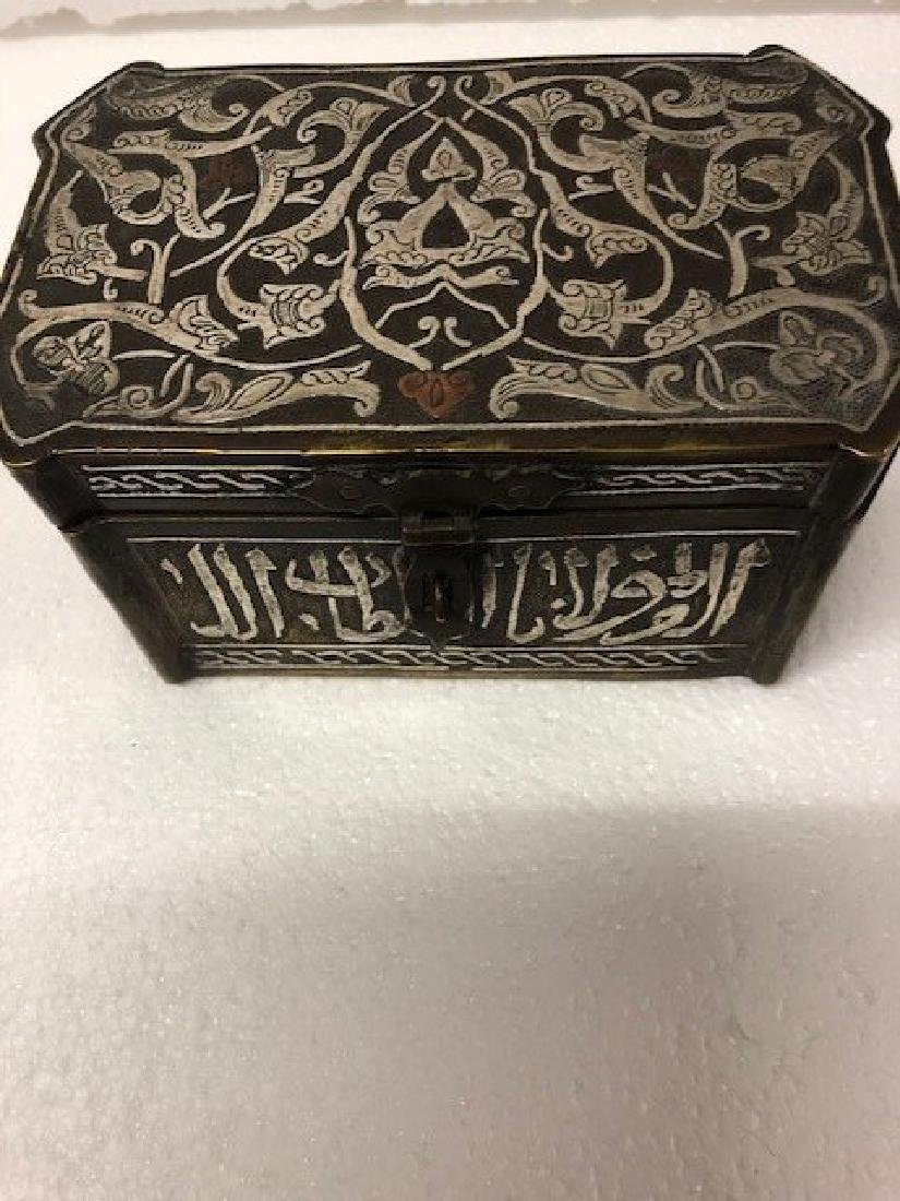Silver Inlaid Islamic box Middle Eastern