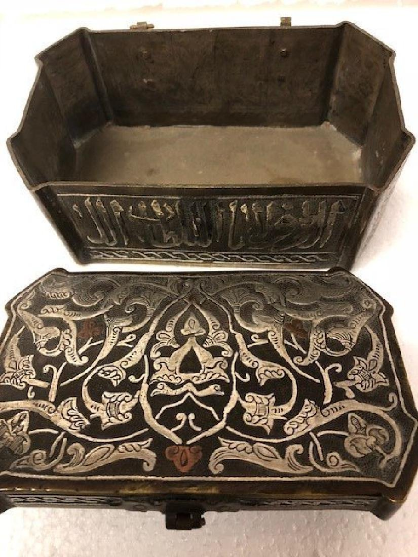 Silver Inlaid Islamic box Middle Eastern - 2