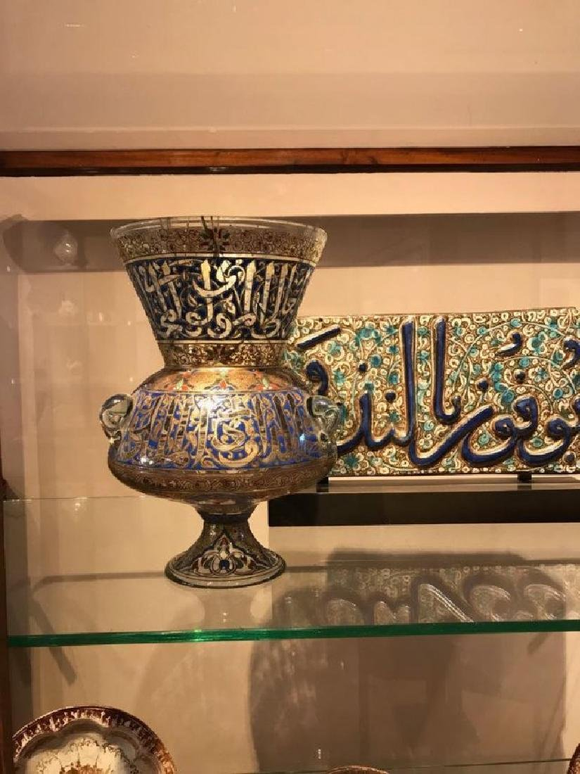 An Enamelied Glass Mosque Lamp middle eastern market - 2