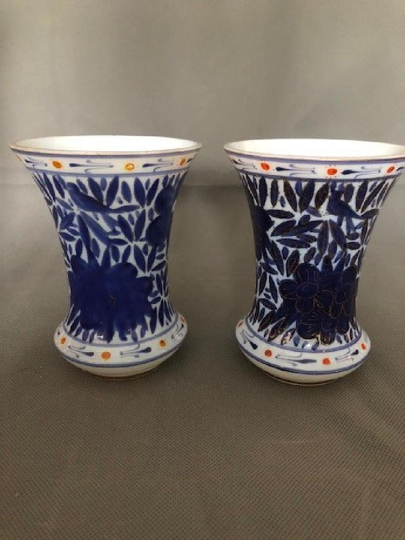 2 opaline beakers for the Persian market