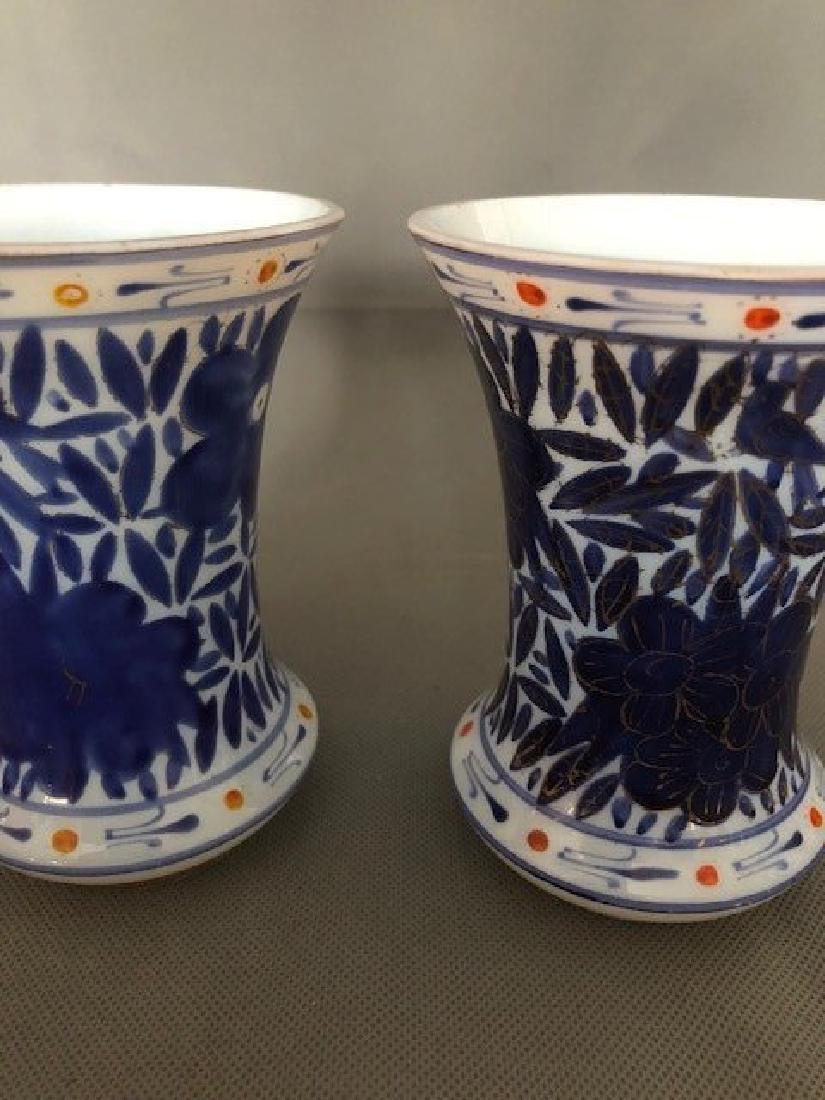 2 opaline beakers for the Persian market - 2