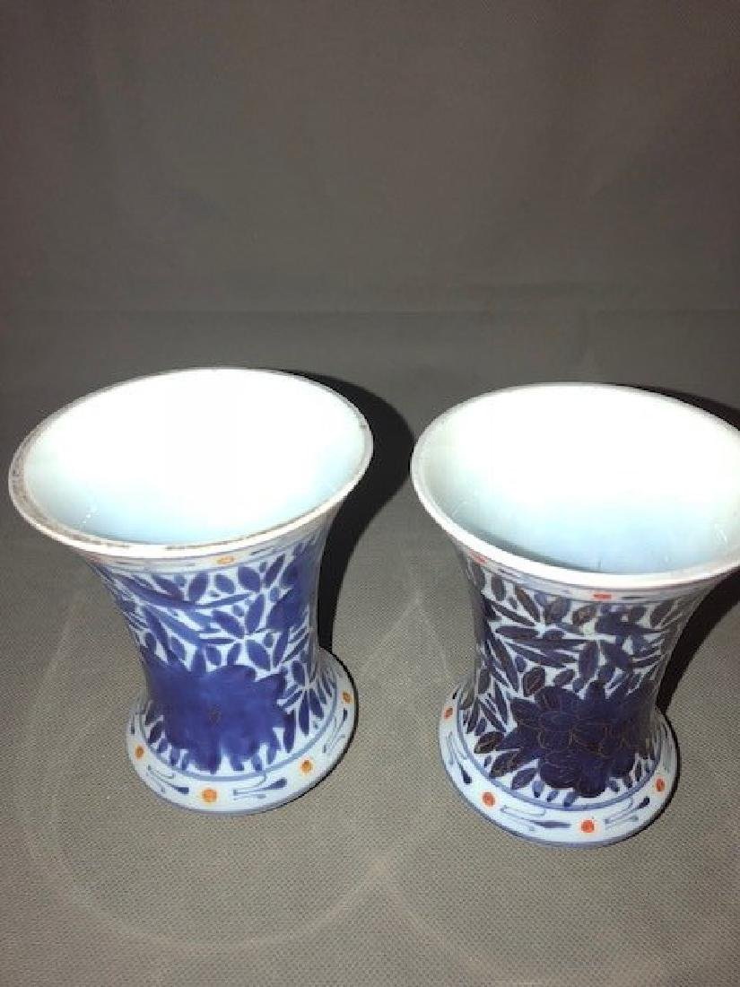 2 opaline beakers for the Persian market - 3
