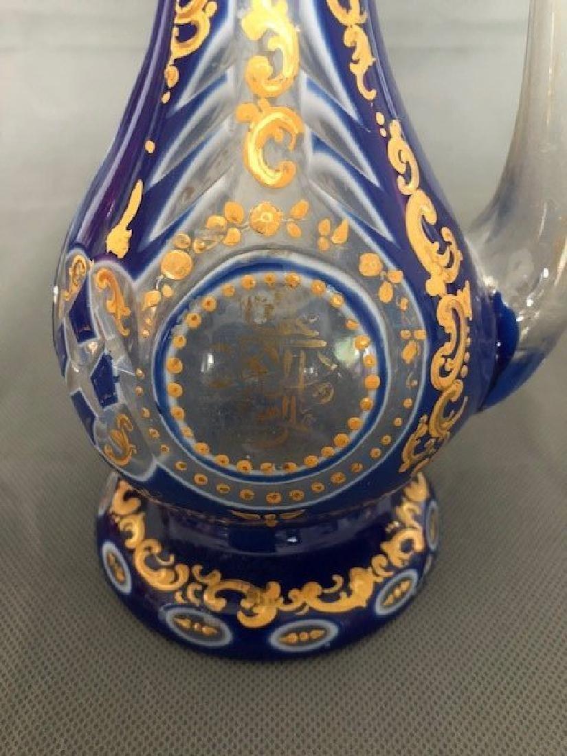 Blue jug with Arabic - 2