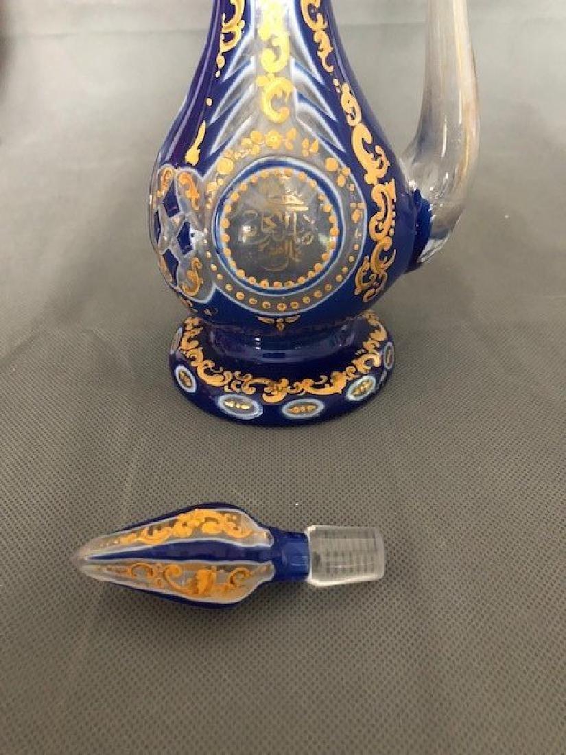 Blue jug with Arabic - 3