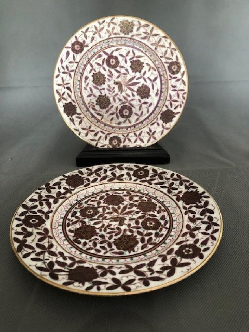 Pair Persian plates