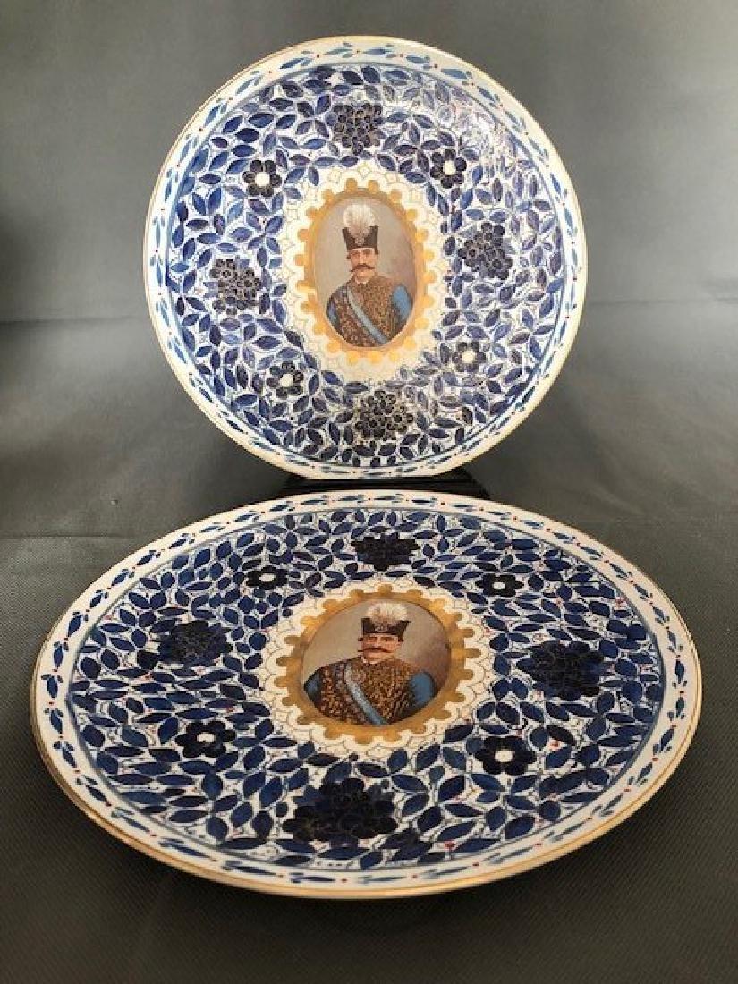 Pair Persian plate