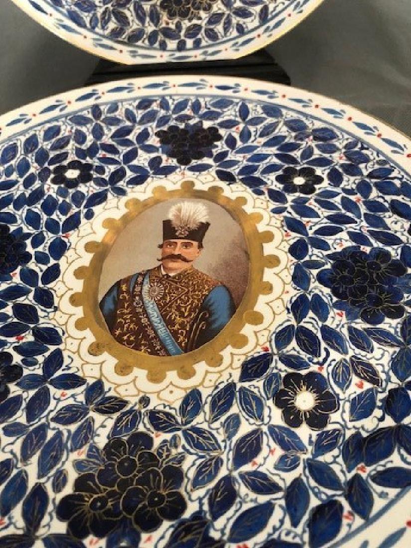 Pair Persian plate - 2