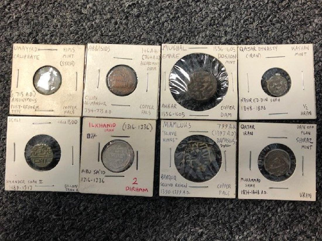 Collection of 8 Persian coins