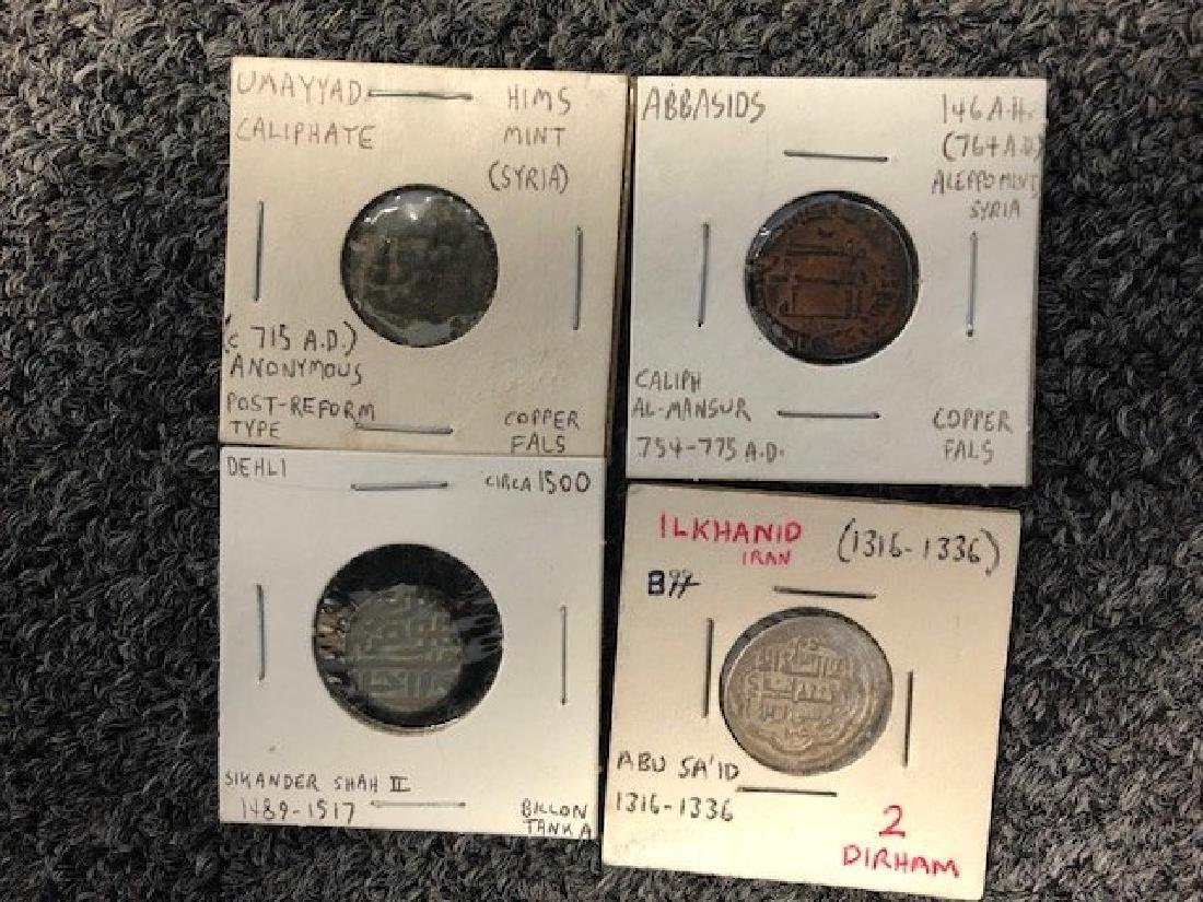 Collection of 8 Persian coins - 3