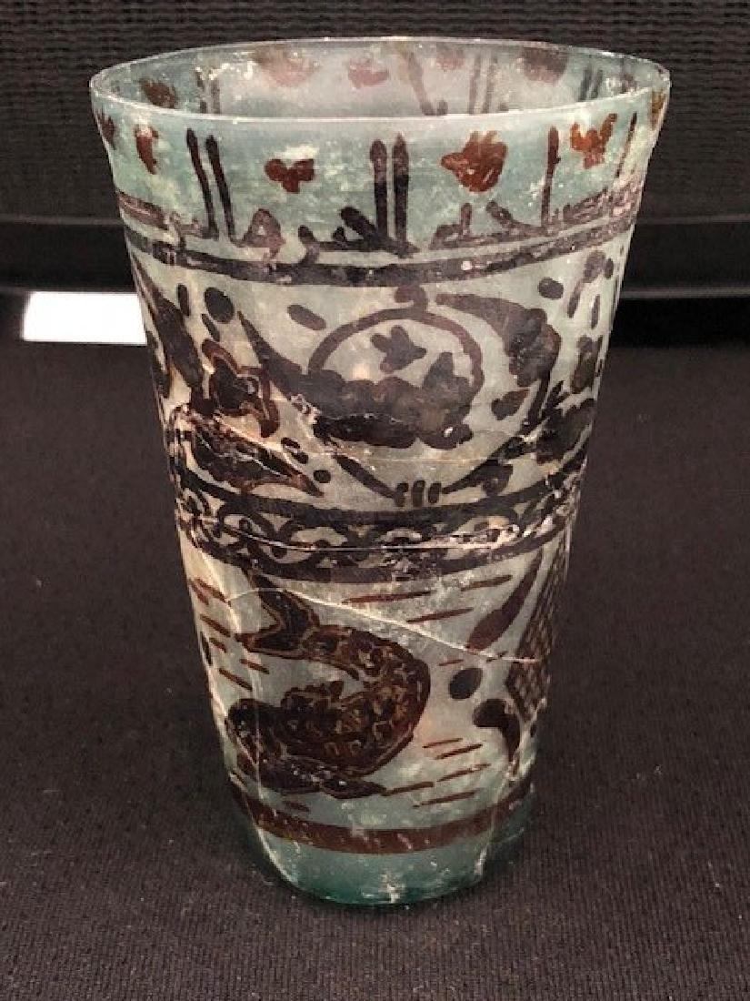 Islamic Cup