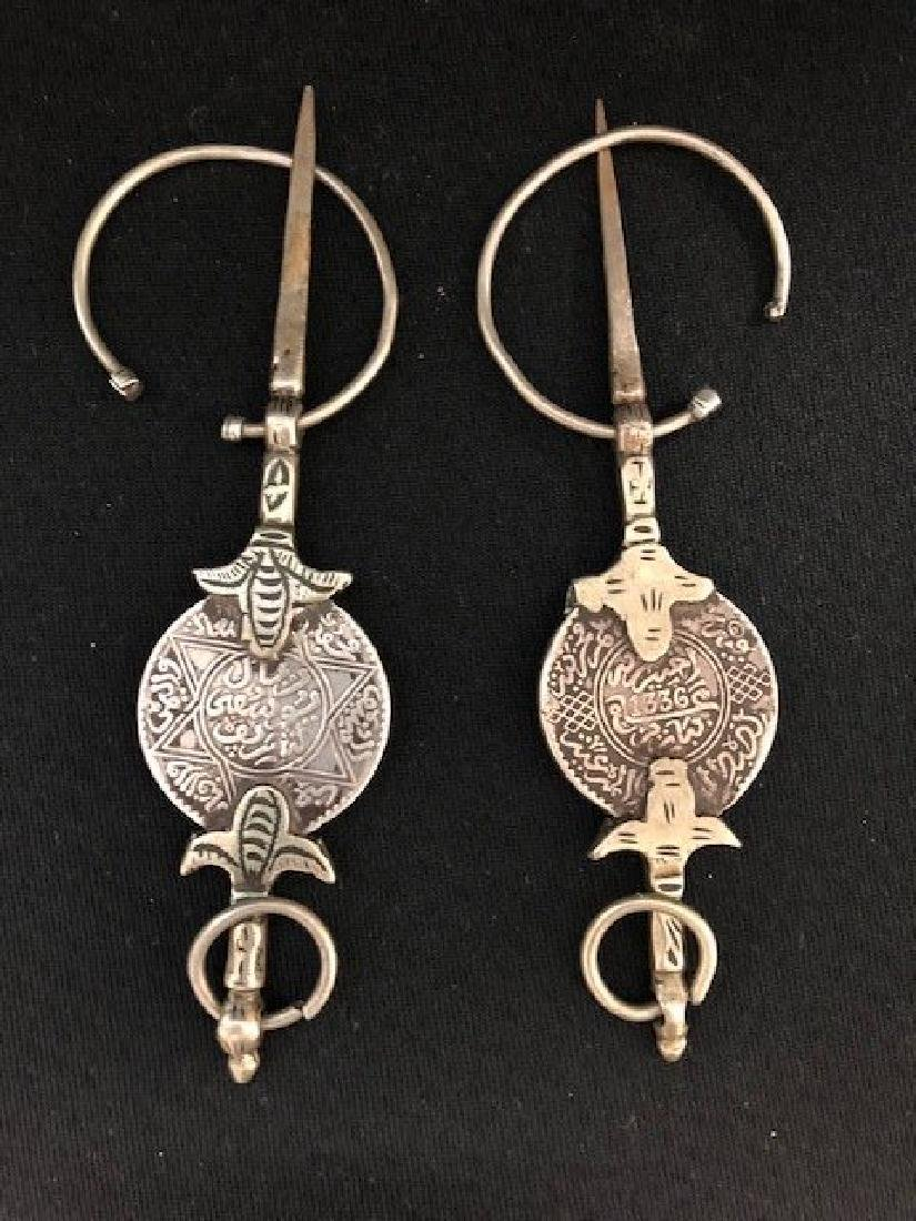 Silver Jewelry with Islamic writing