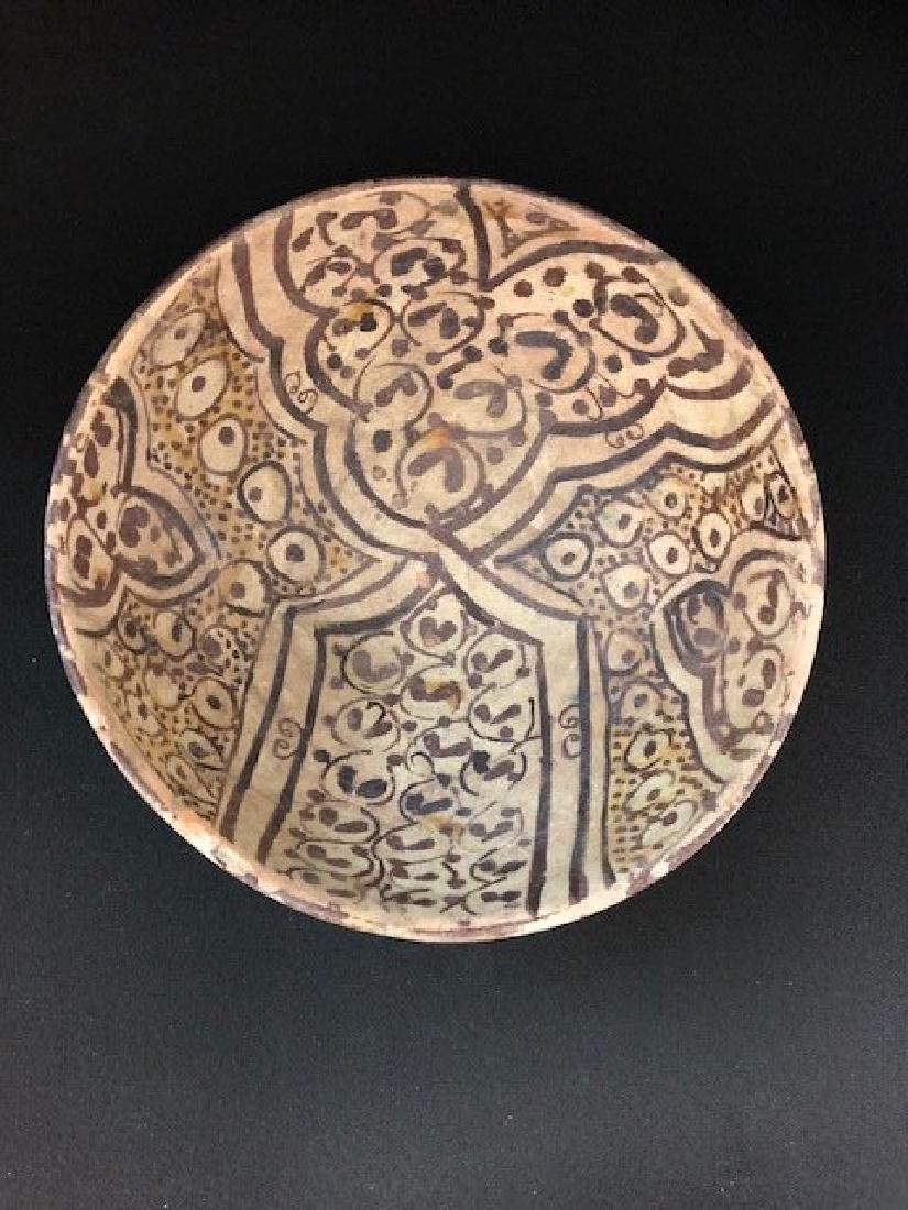 Clay Bowl with Patterns