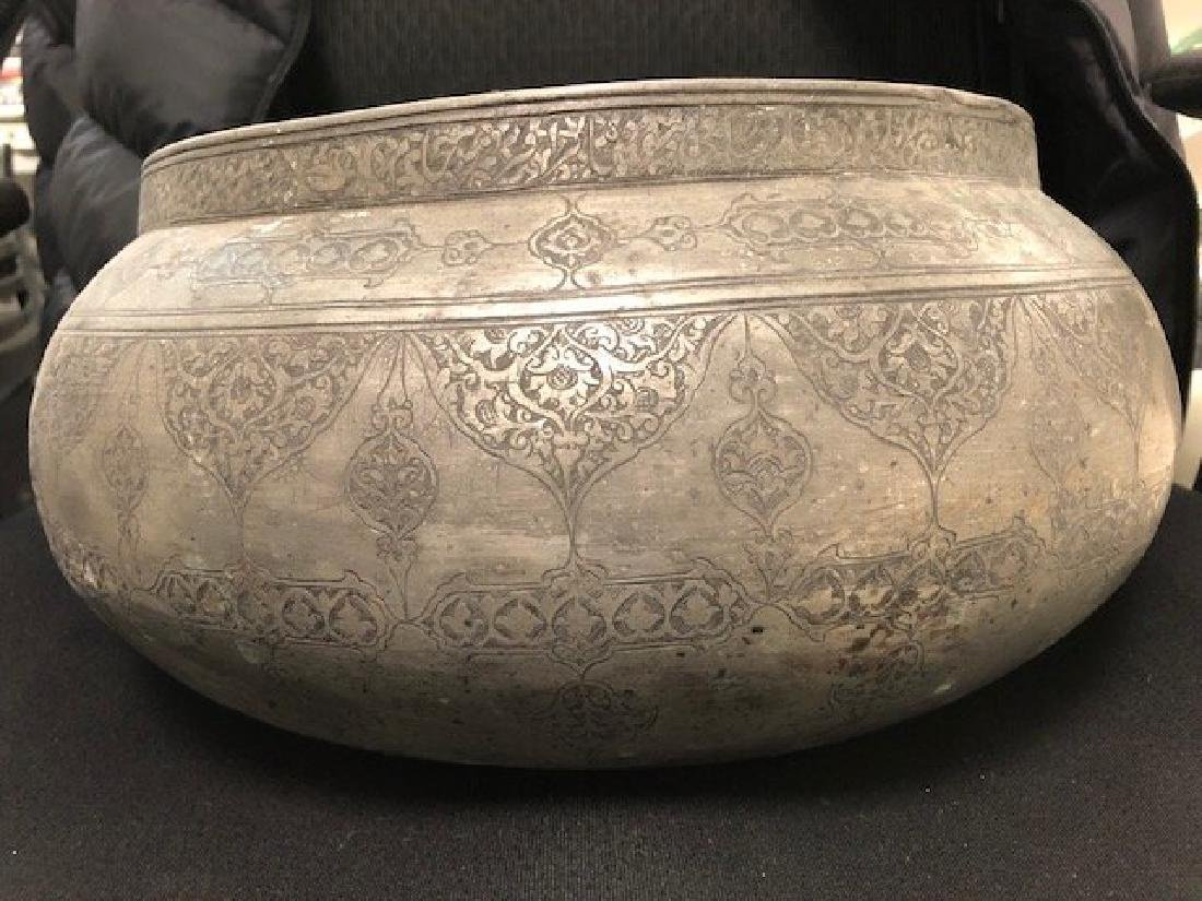 Large Safavid Bowl with Inscription