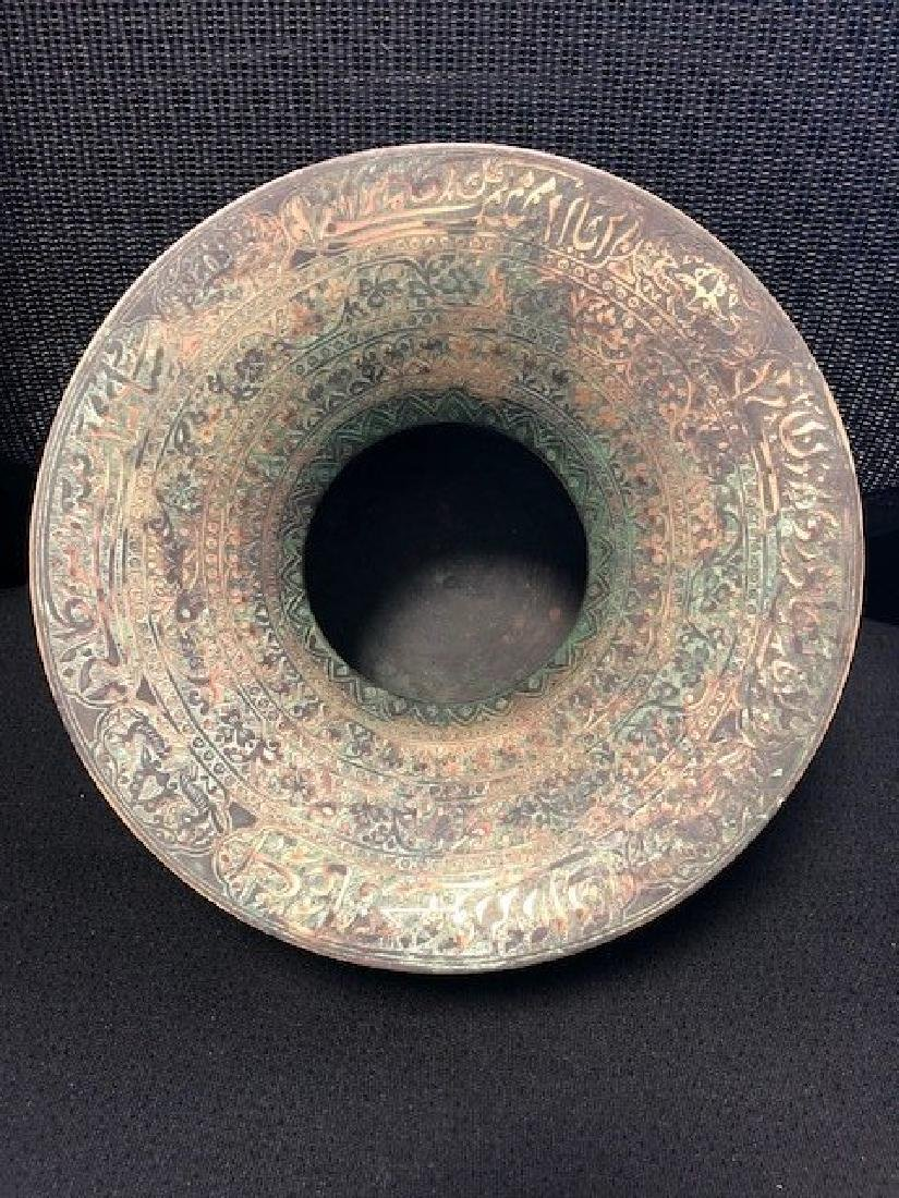 Unique Shaped Bowl With Inscription