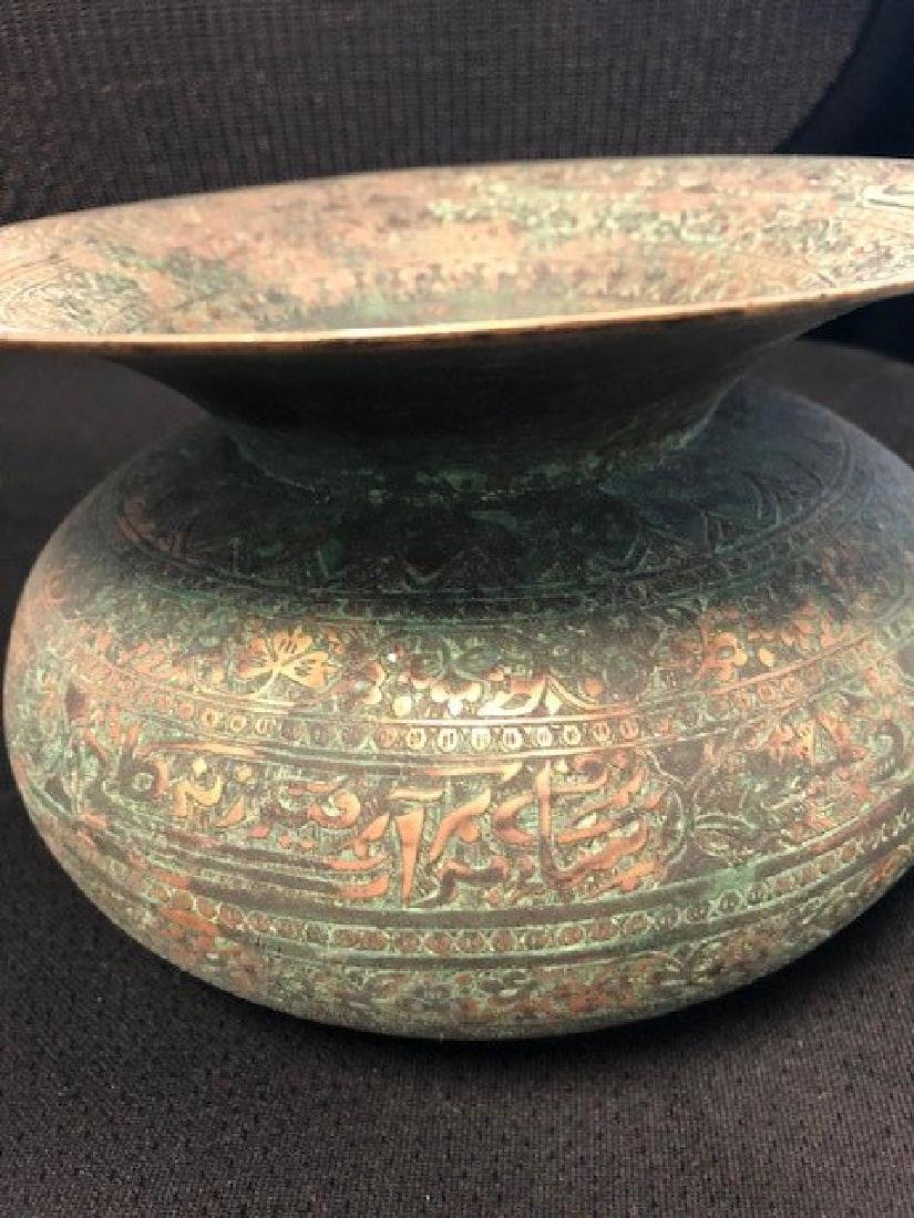 Unique Shaped Bowl With Inscription - 3